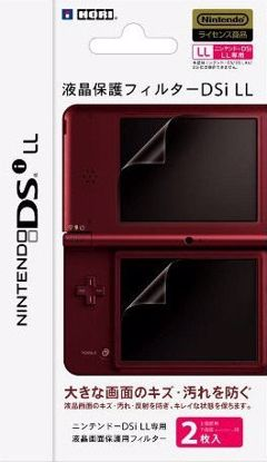 Obrazek Hori folia ochronna do DSi XL